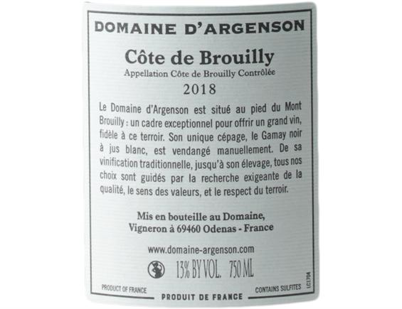 DOMAINE D'ARGENSON COTE DE BROUILLY CUVEE PREMIERE ROUGE 2018
