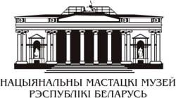 Логотип Национального художественного музея