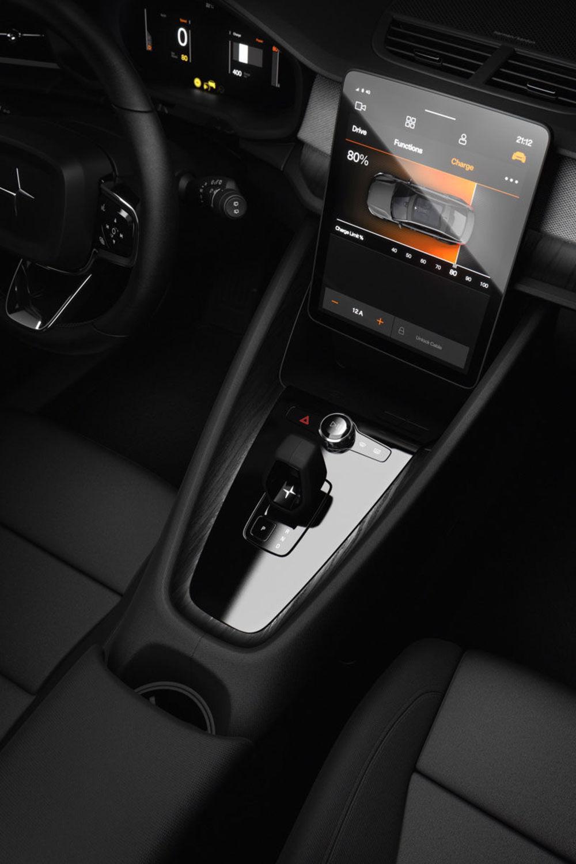 Zentrum ist ein 11-Zoll-Touchscreen.