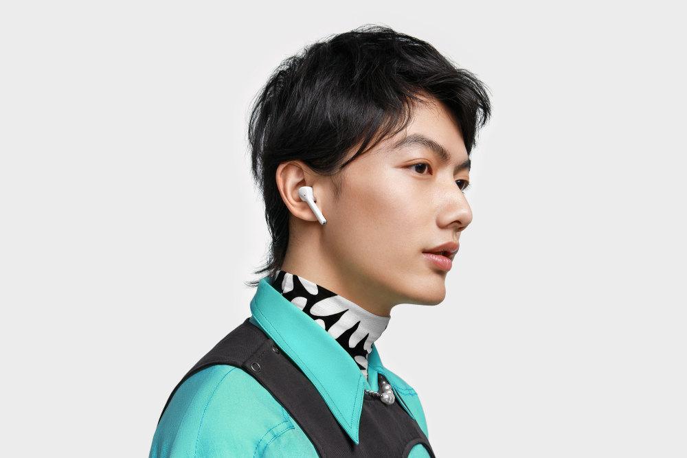 Smart Working, Technik, In-Ear-Kopfhörer, Huawei FreeBuds 3i