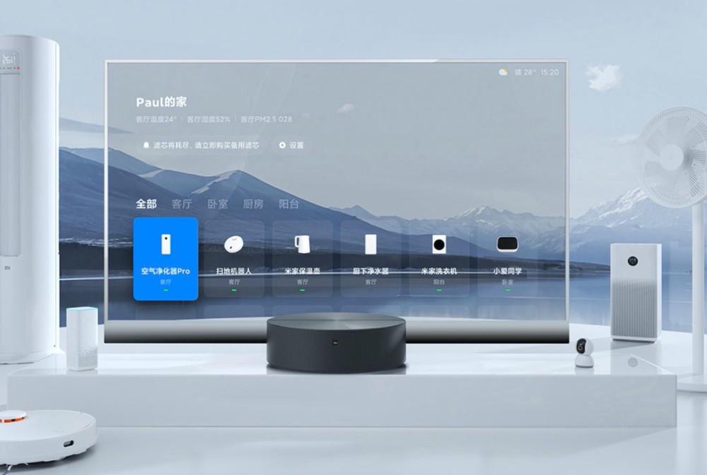 TV-Innovation, transparenter Fernseher, Xiaomi, Mi TV LUX OLED Transparent Edition