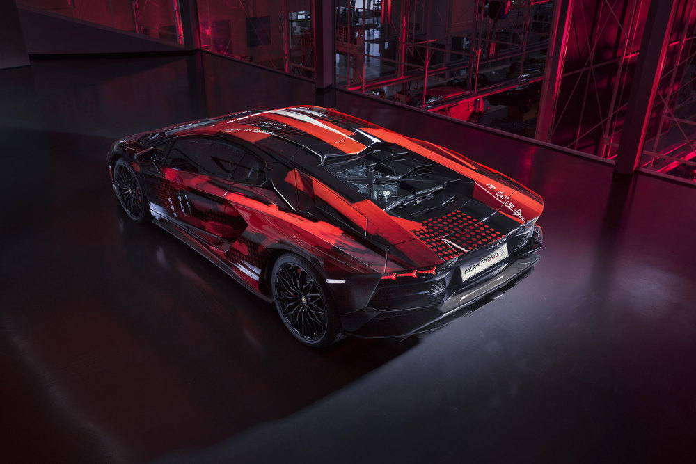 Ein echter Blickfang: der neue Lamborghini Avantador S