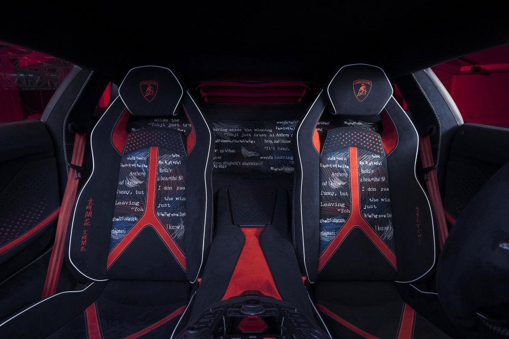Die Ledersitze des neuen Lamborghini sind auffällig verziert