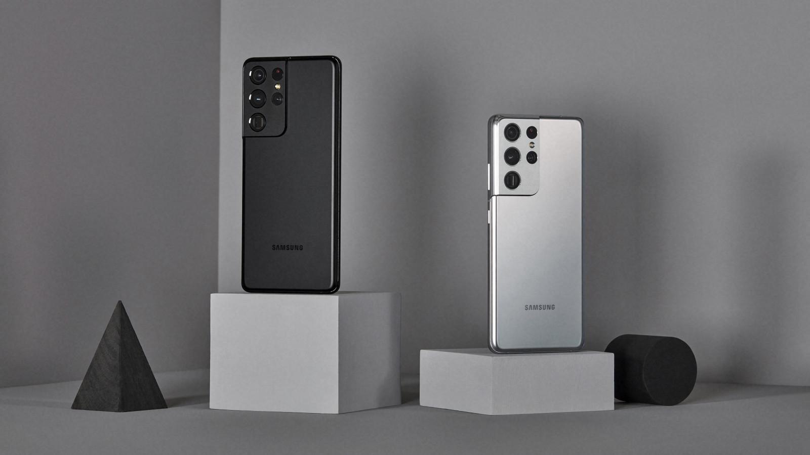 Samsung stellt mit dem Galaxy S21, S21 Plus und S21 Ultra drei neue Smartphones vor