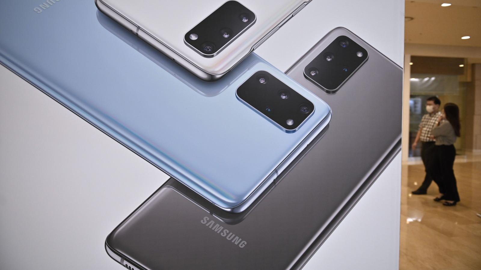 Am 14. Januar 2021 präsentiert Samsung das Galaxy S21 Smartphone