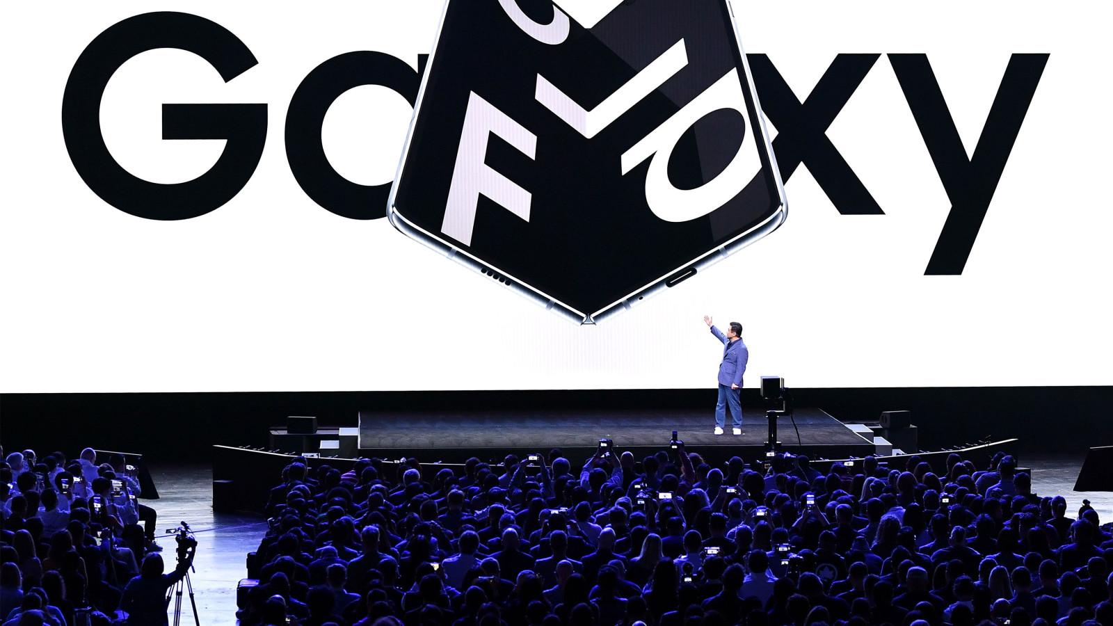 Samsung, Galaxy Unpacked, 2020