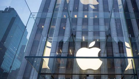 Apple will den Rundum-Bildschirm fürs iPhone patentieren lassen