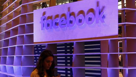 Facebook erklärt Benachteiligung von Coderinnen mit Frauenmangel