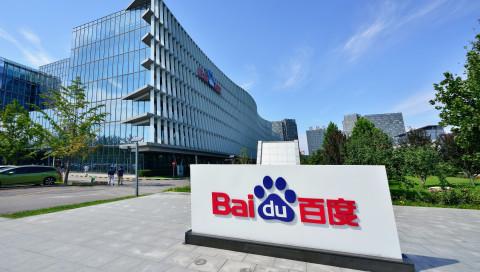Bei selbstfahrenden Autos arbeitet Daimler jetzt noch enger mit Baidu aus China zusammen