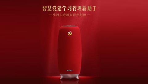 In China gibt es nun einen kommunistischen Smartspeaker