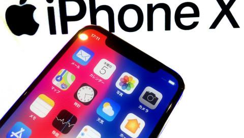 So günstig sollen die neuen iPhones werden