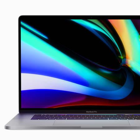 Apple-News : Überraschung aus Cupertino: Apple stellt das 16-Zoll MacBook Pro vor