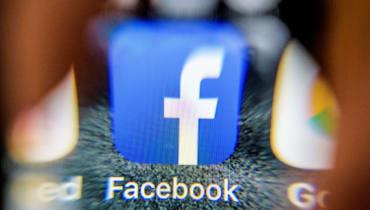 Nach nur einem Tag ist Facebook wieder raus aus China