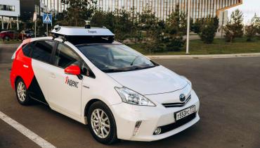 Yandex testet jetzt einen autonomen Taxi-Dienst in Russland