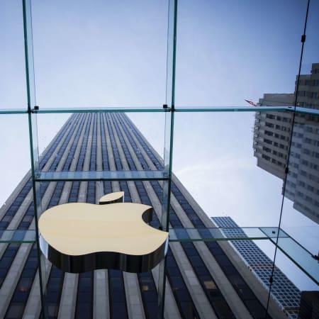 Apple-News : Rekordumsatz: Das ist Apples zweitgrößte Einnahmequelle