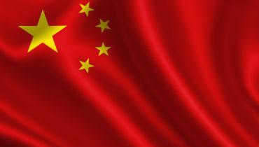 Facebook darf ein Innovationszentrum in China eröffnen