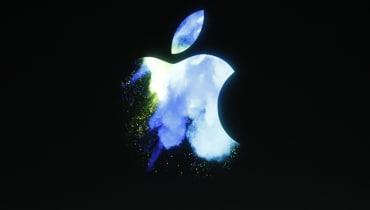 Wie ein Entwickler zufällig über das neue iPhone stolperte