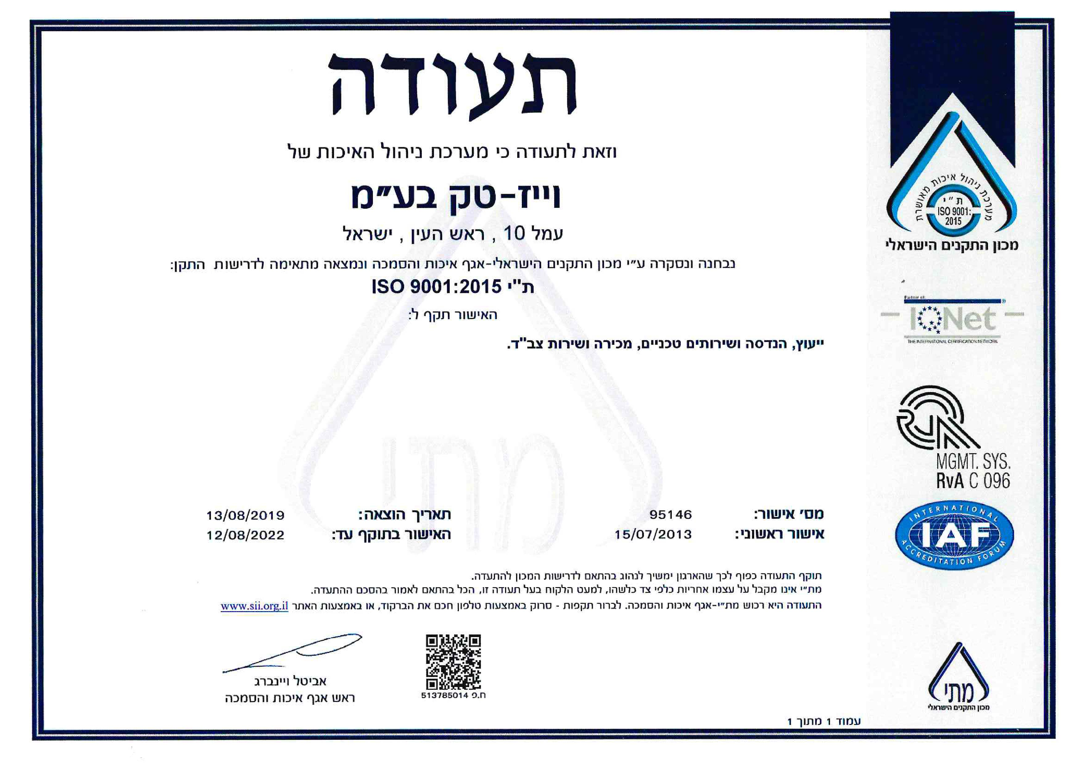 ISO 9001 1 01