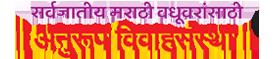 anurup_logo