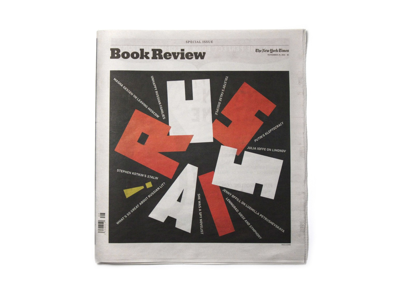 The New York Times Book Review Cover Illustration