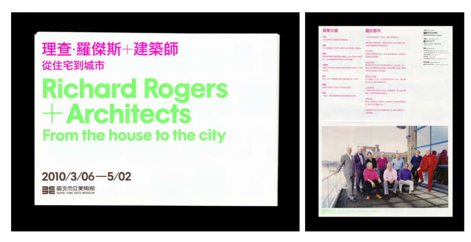 Richard Rogers + Architects Exhibition