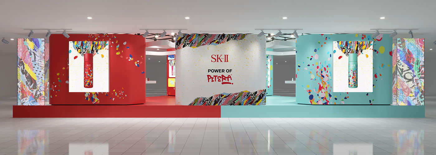 SK-II Retail Space at Isetan