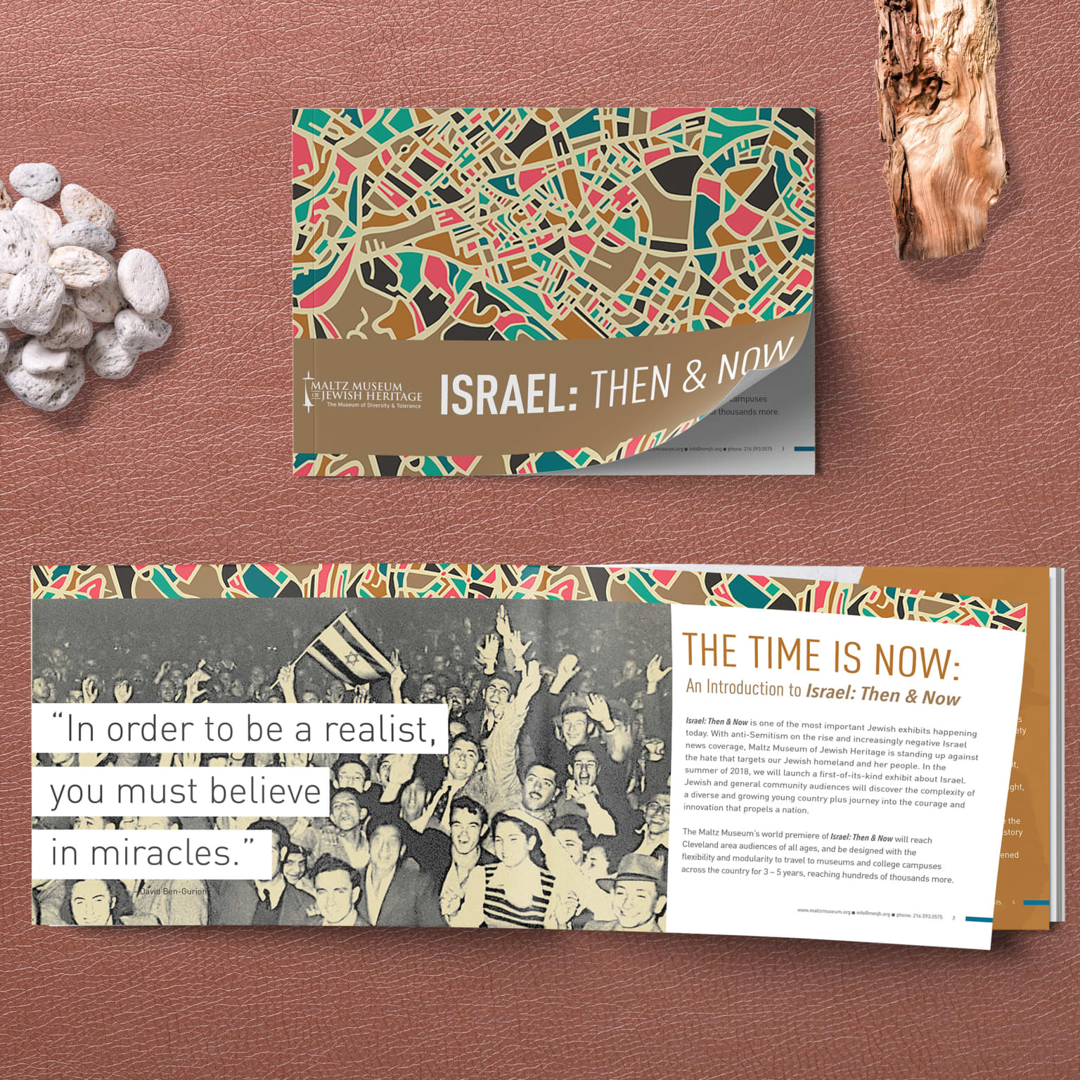 Israel: Then & Now exhibit booklet