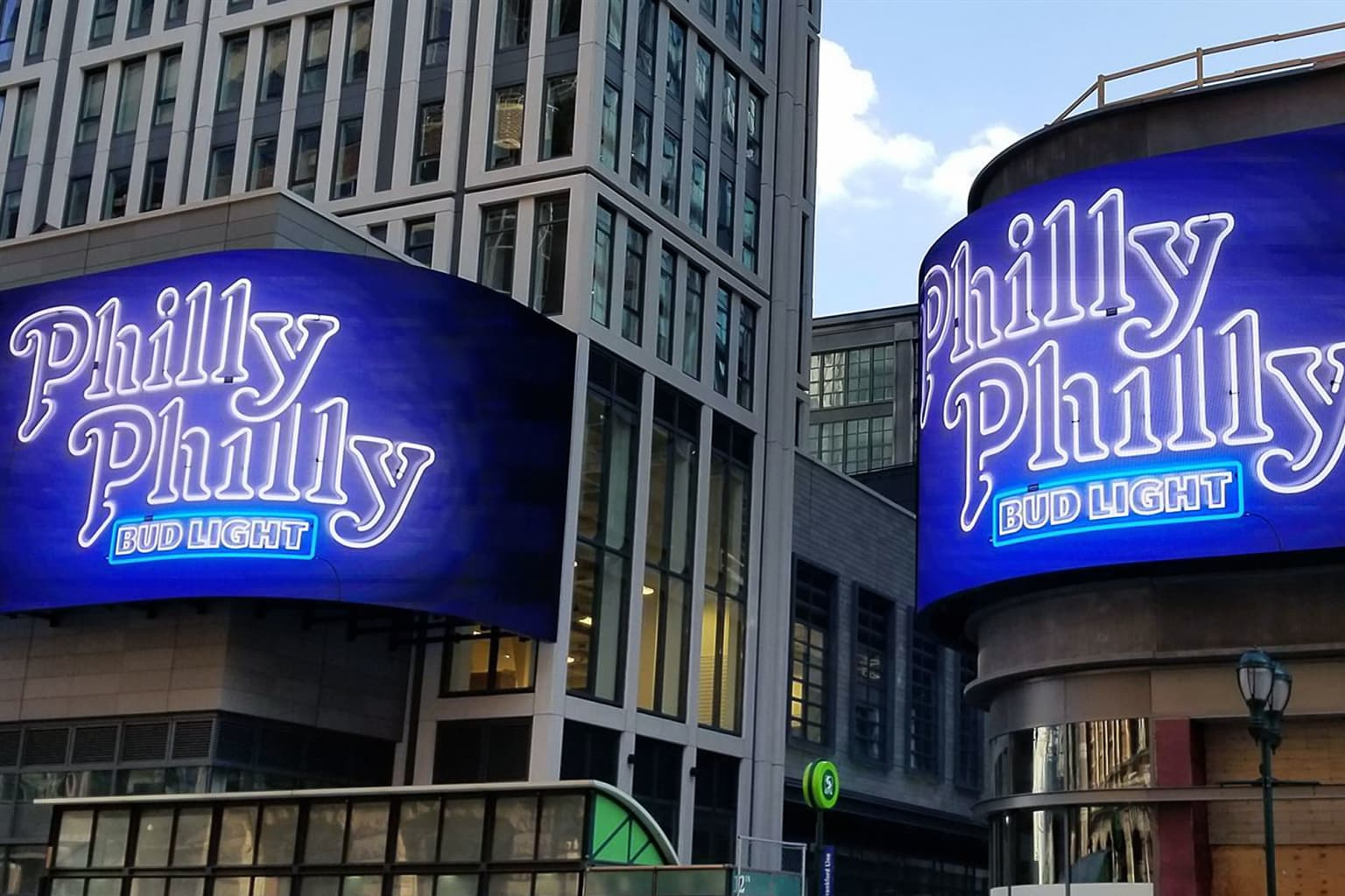 """Philly Philly"" Bud Light"