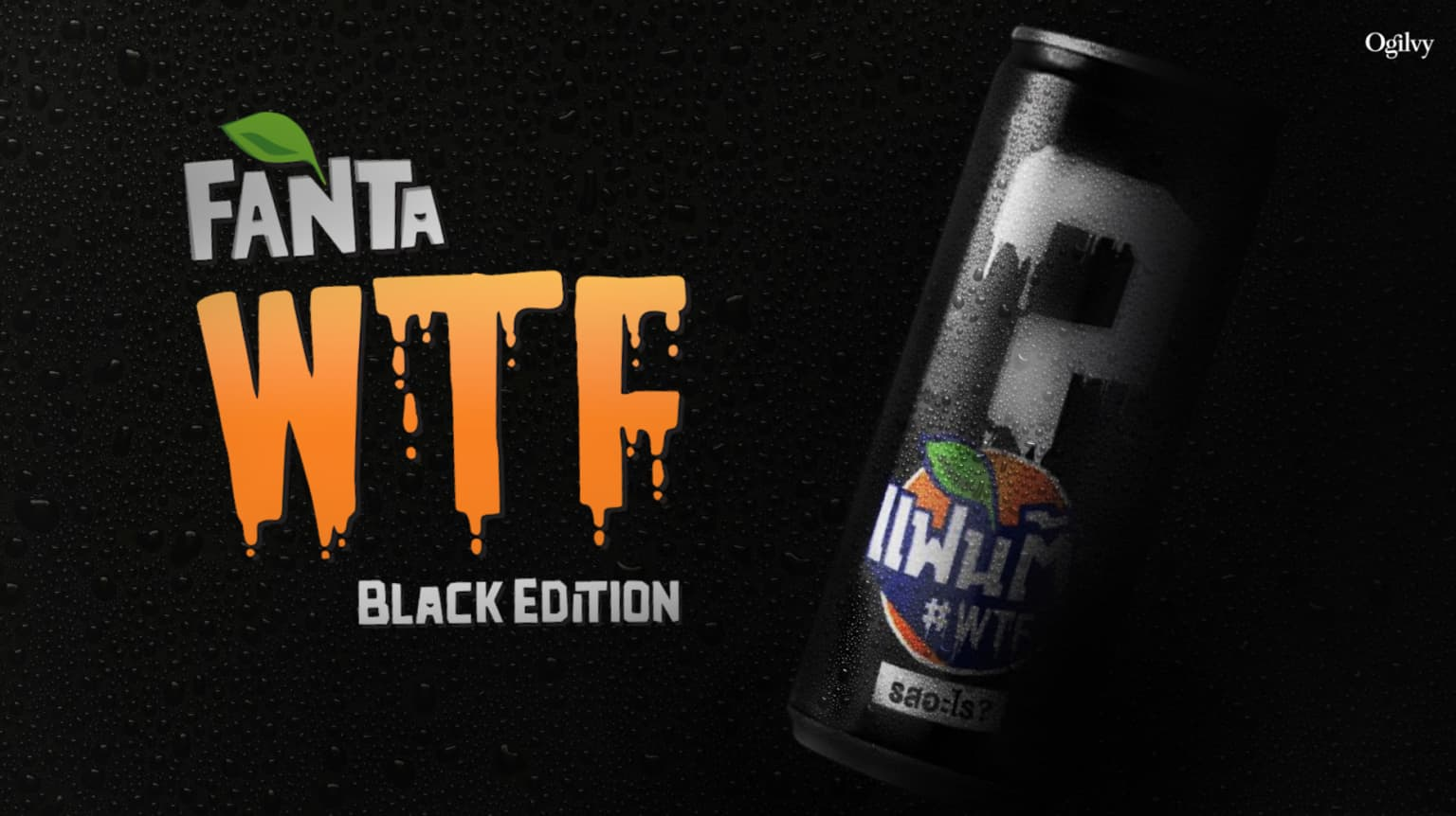 """Fanta """"What's behind the dark?"""" - Produced work"""