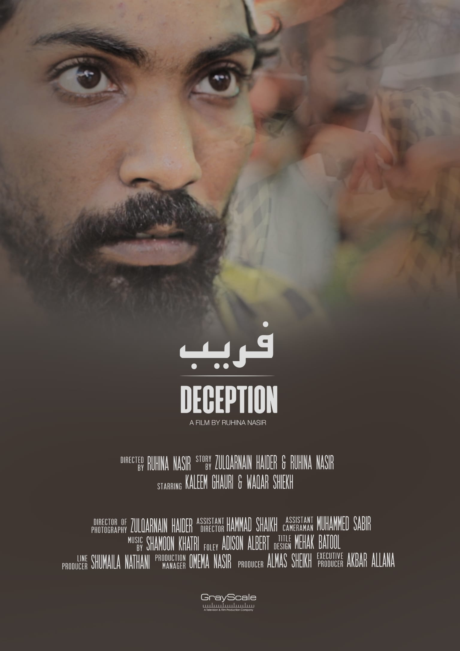 Deception - Short Film