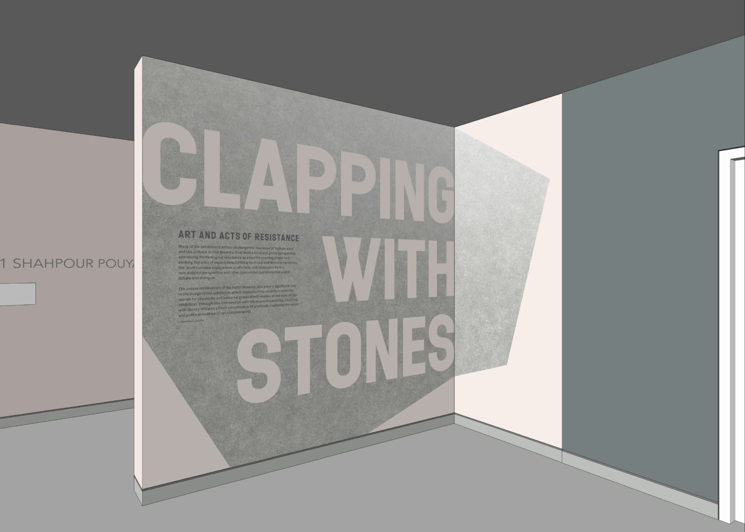 Rubin Museum of Art - Clapping with Stones