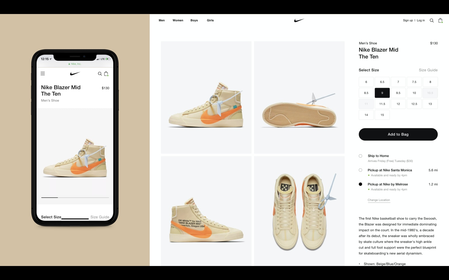 Nike Checkout Redesign