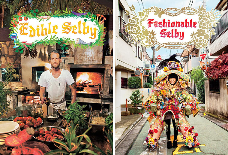 Edible Selby | Fashionable Selby