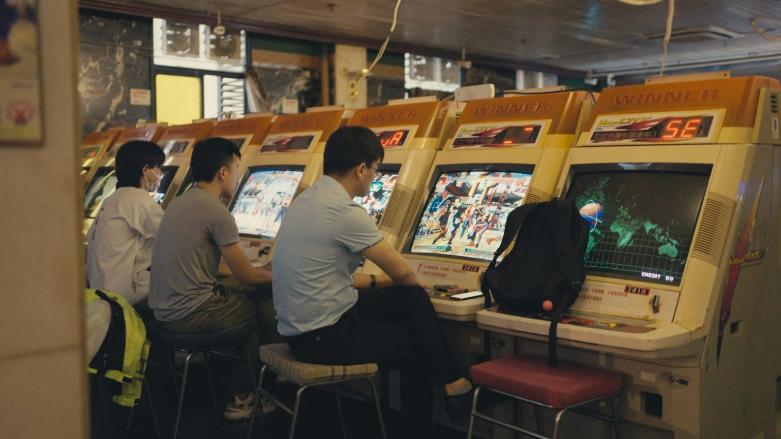 Editorial: Arcades and Esports in China