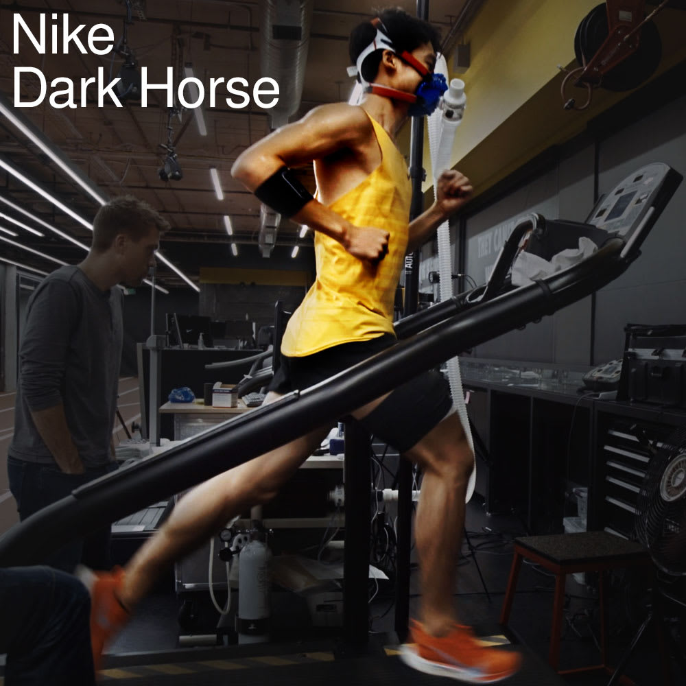 Nike Project Dark Horse