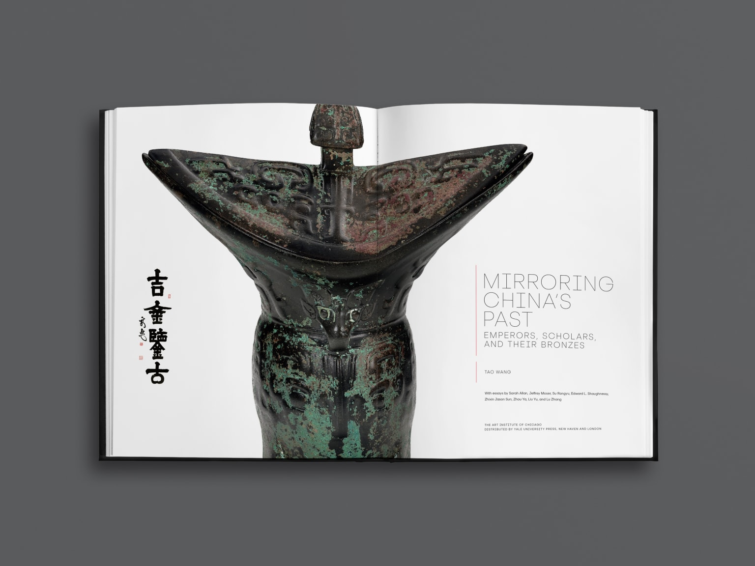 The Art Institute of Chicago Mirroring China's Past