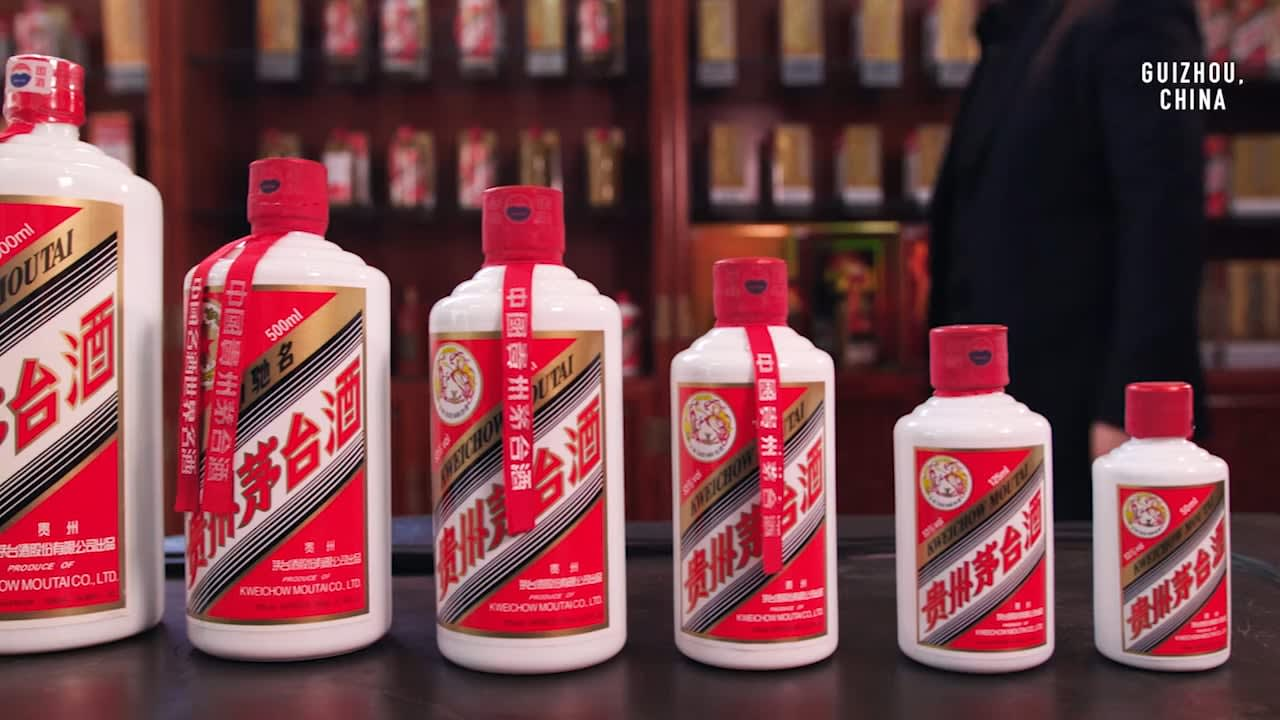 Great Big Story - Moutai, History In A Bottle