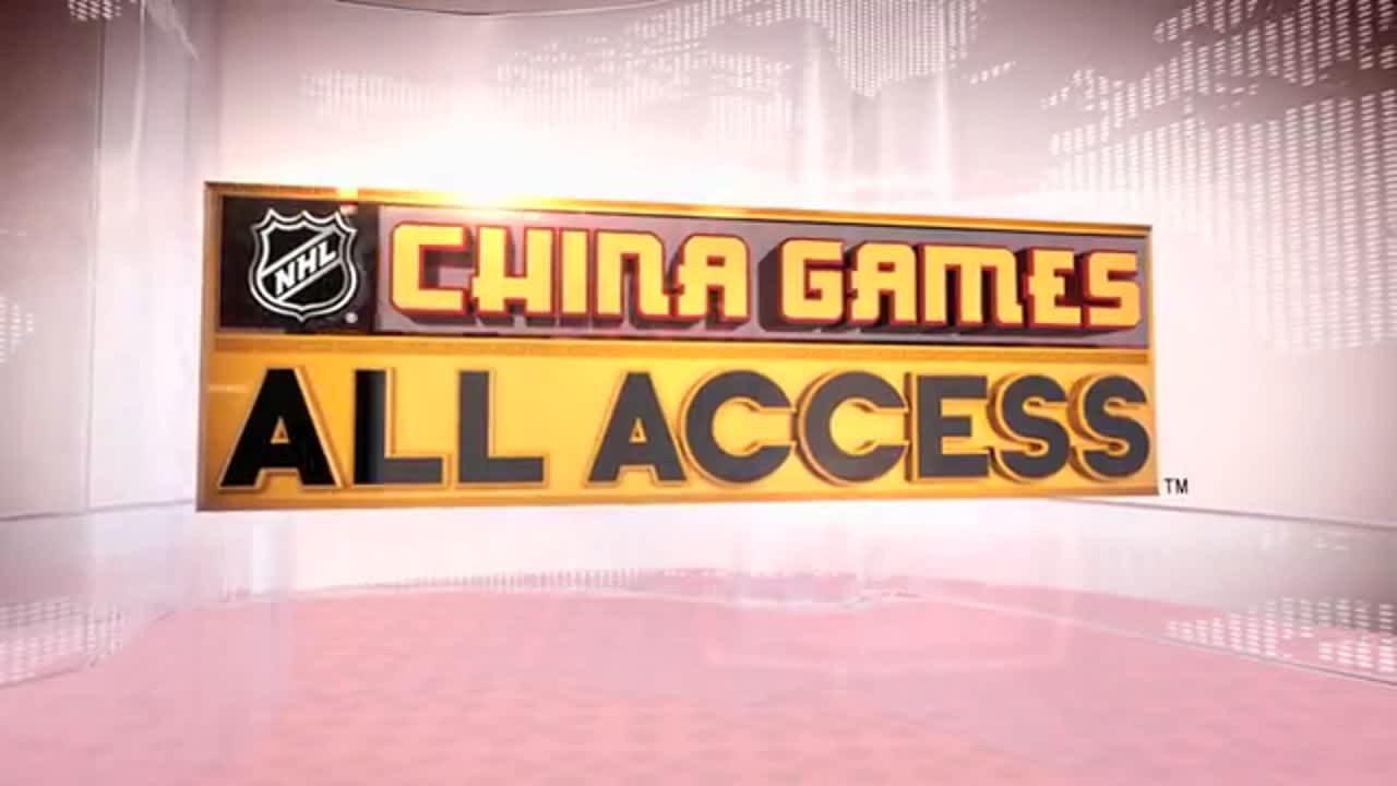 NHL All Access: China Games