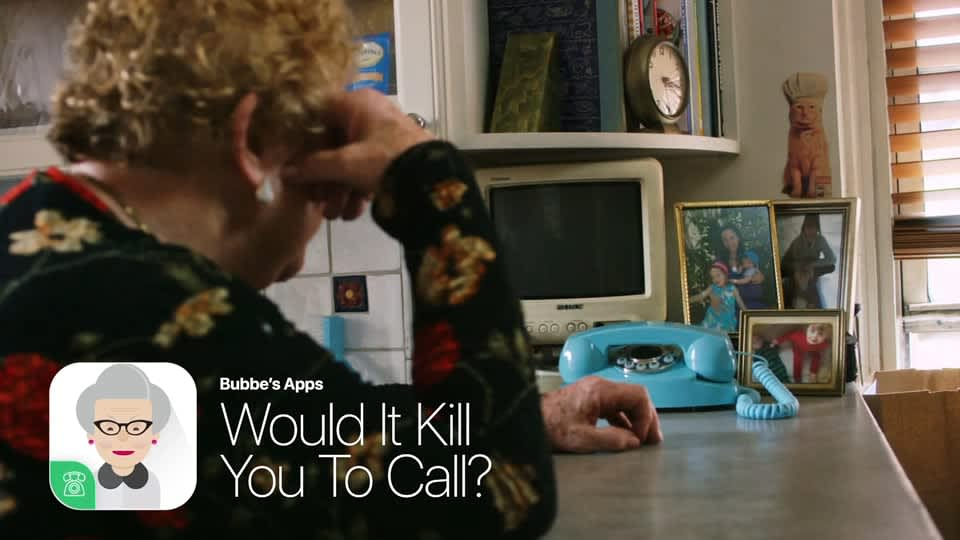 """""""Would it Kill You to Call?""""- Hebrew University"""