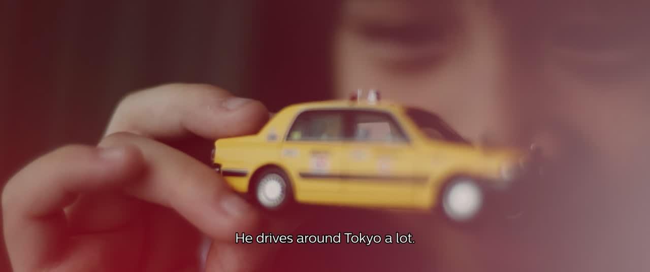 Philips - Dream Taxi (Dir Cut)