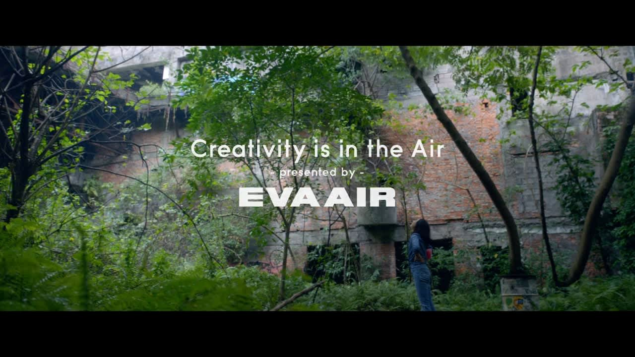 EVA AIR | Creativity is in the Air