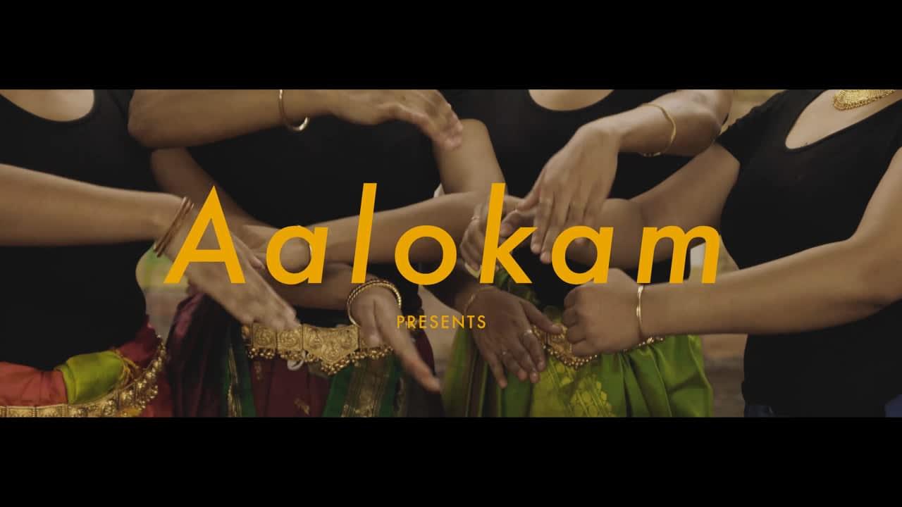 Aalokam Dance Video