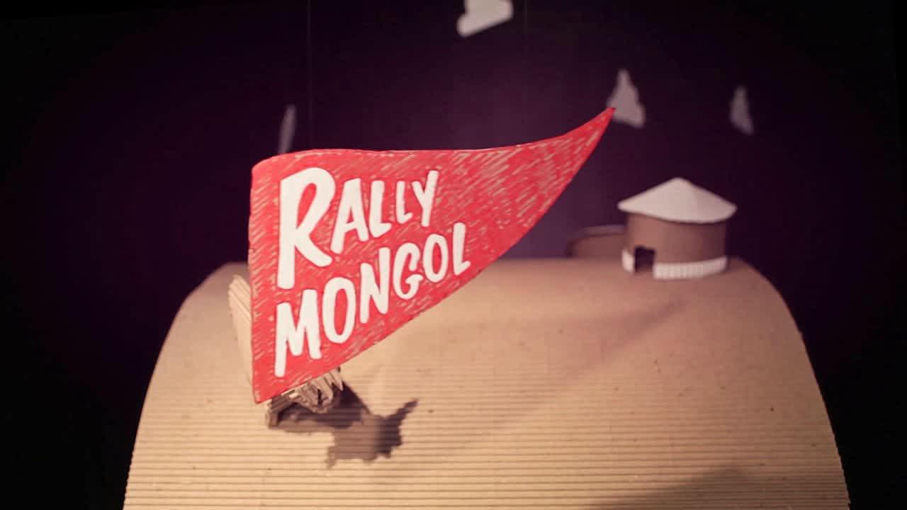 Rally Mongol