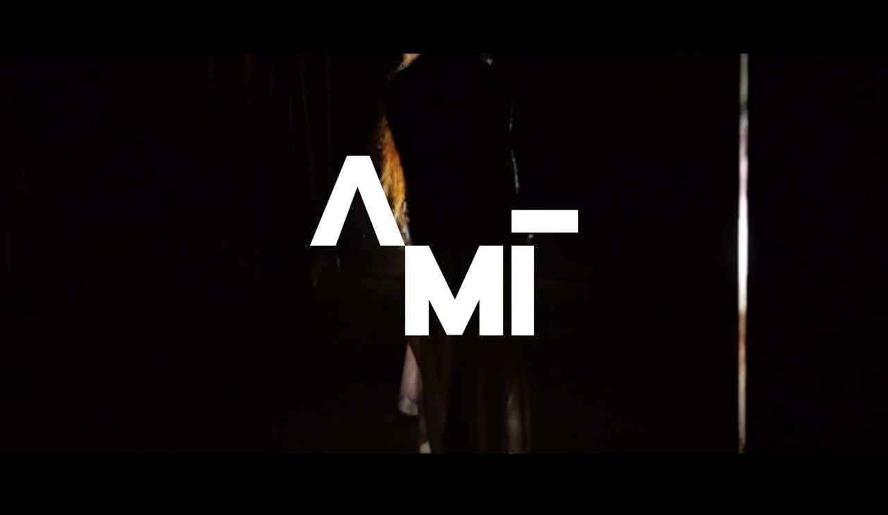 AMI Rebrand