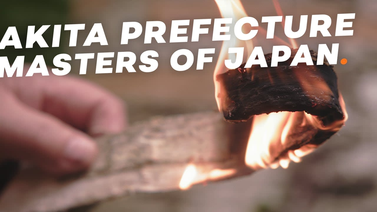 Masters of Japan