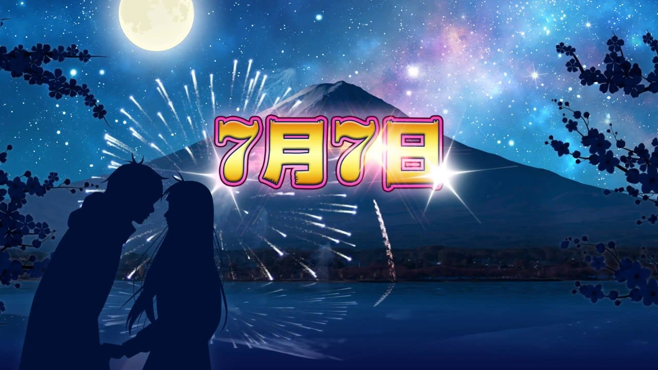 New Years Promotion Japan