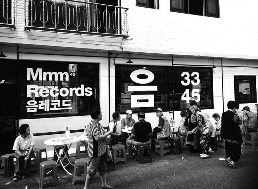 Mmm Records