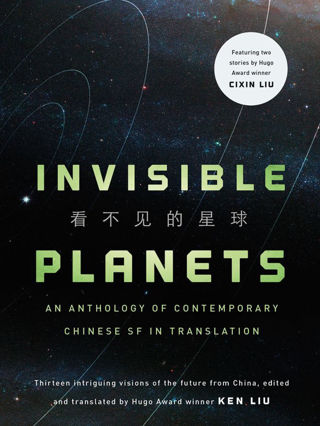 "Review of ""Invisible Planets"""