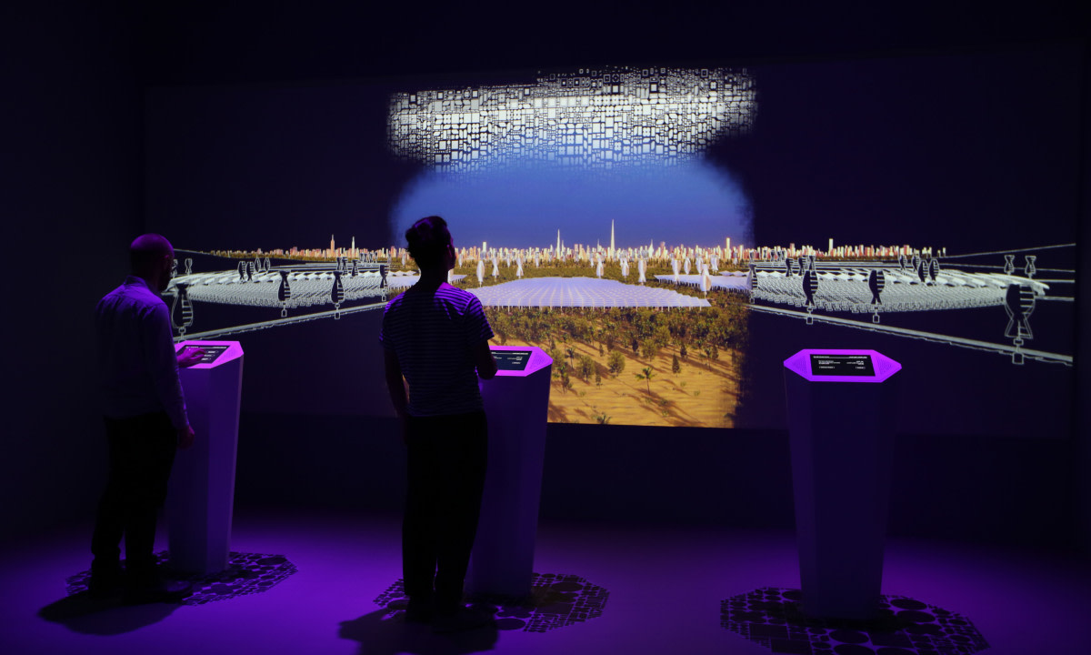 Museum of The Future 2017