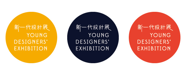 Yodex 2014 Pitch_YOUNG ORGANISM